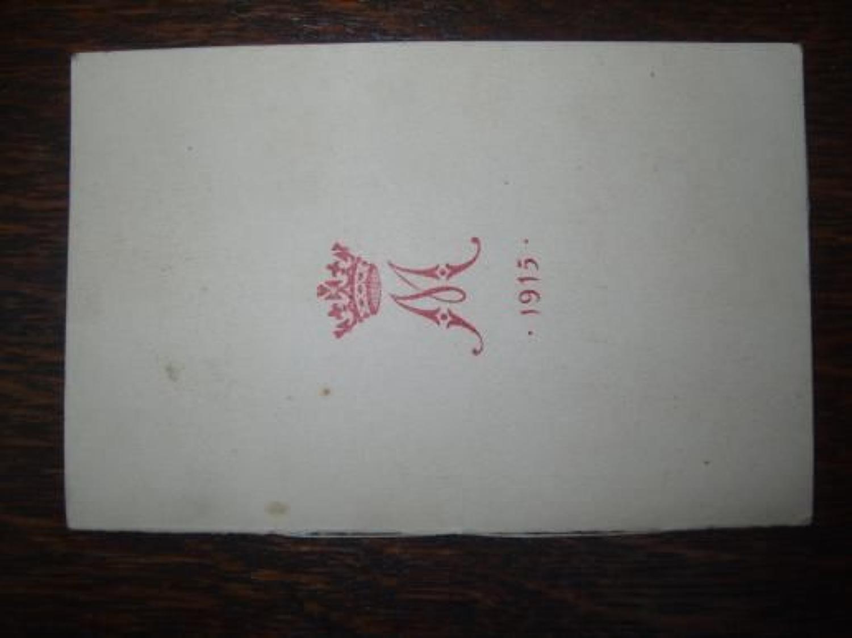 WW1 Princess Mary Tin: 1915 card.