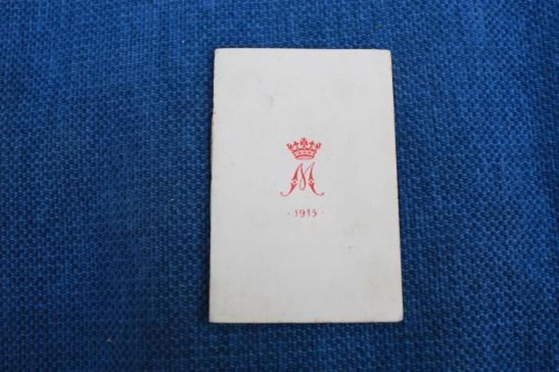 Original 1915 Princess Mary Gift Christmas card