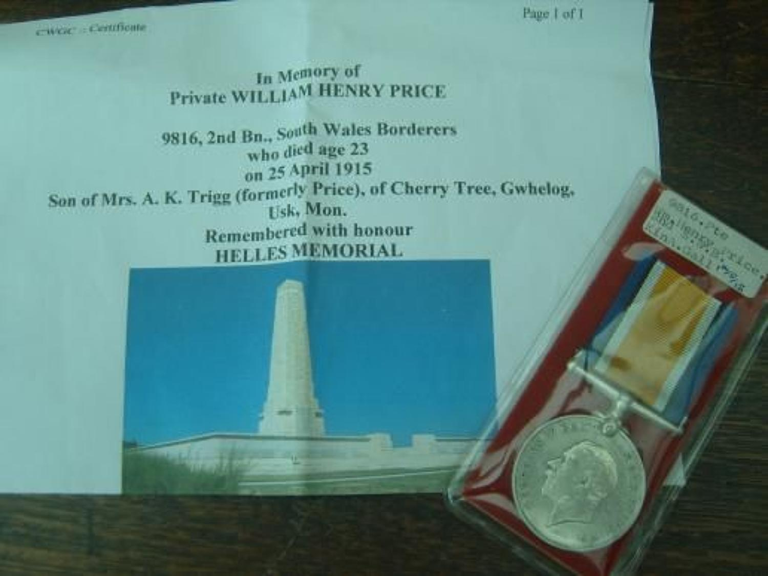 WW1 War Medal South Wales Borderers Killed First day Gallipoli