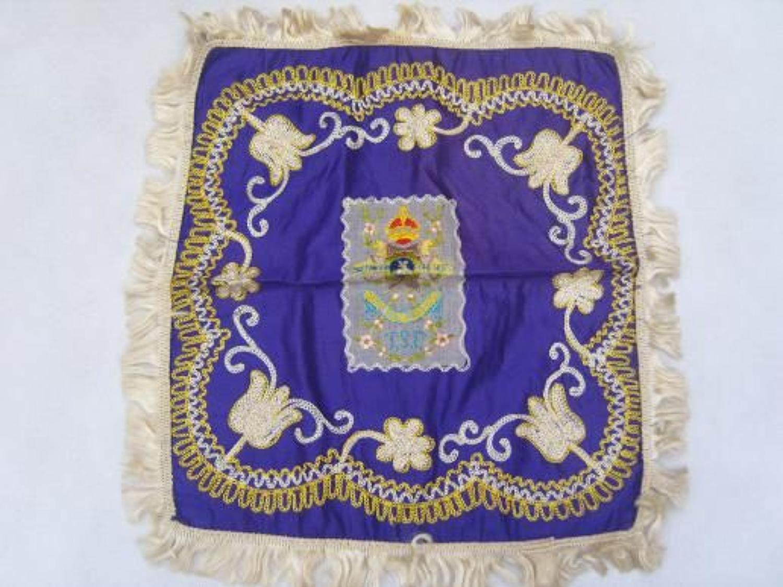 WW1 Embroidered silk handkerchief: Notts & Derby Regiment