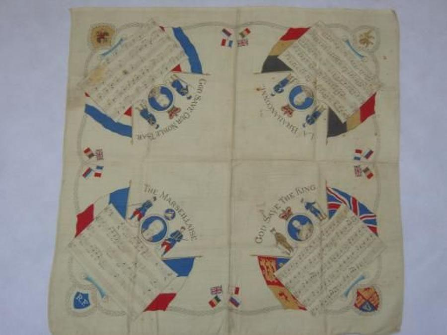 WW1 printed cotton souvenir handkerchief:  National Anthems.