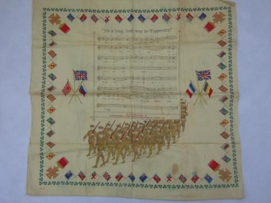 WW1 printed cotton souvenir handkerchief: Tipperary